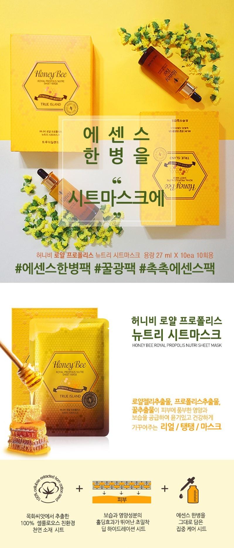 True Island Honey Bee Royal Propolis Nutri Sheet Mask-2