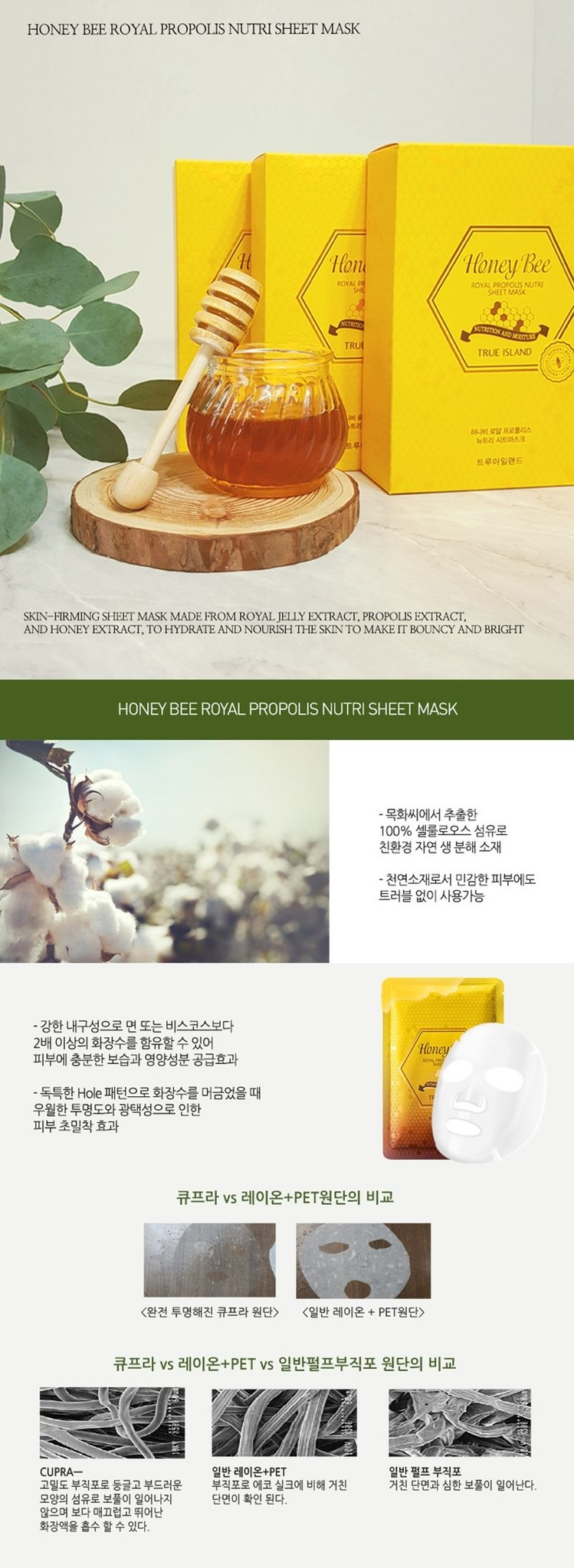 True Island Honey Bee Royal Propolis Nutri Sheet Mask-3