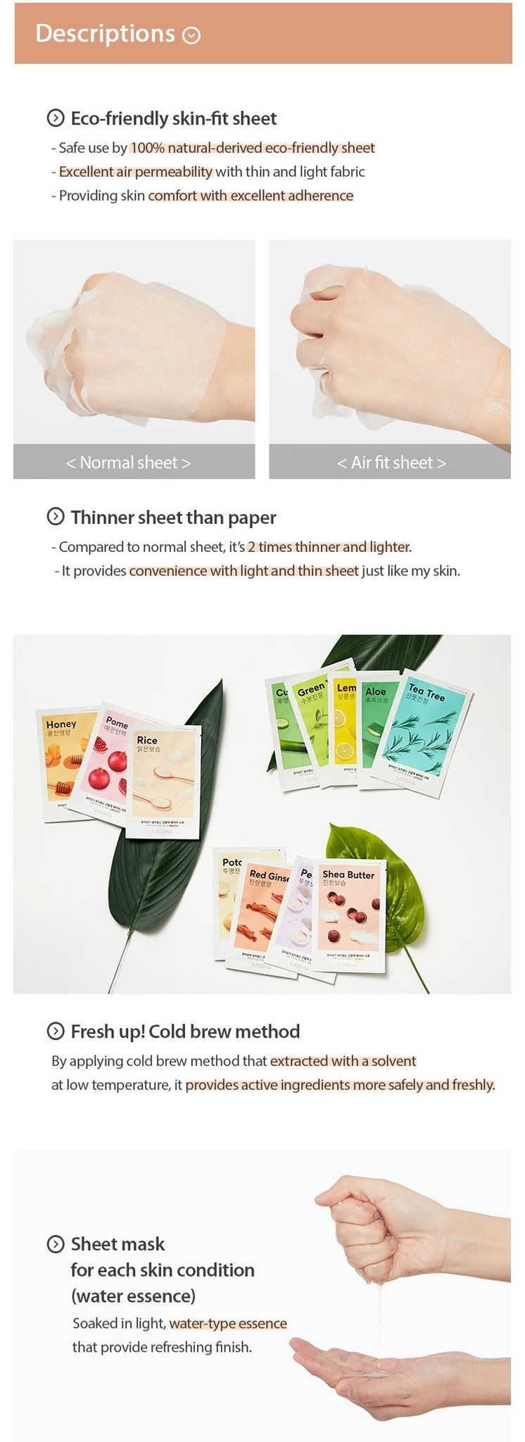 Airy Fit Sheet Mask Shea Butter-3