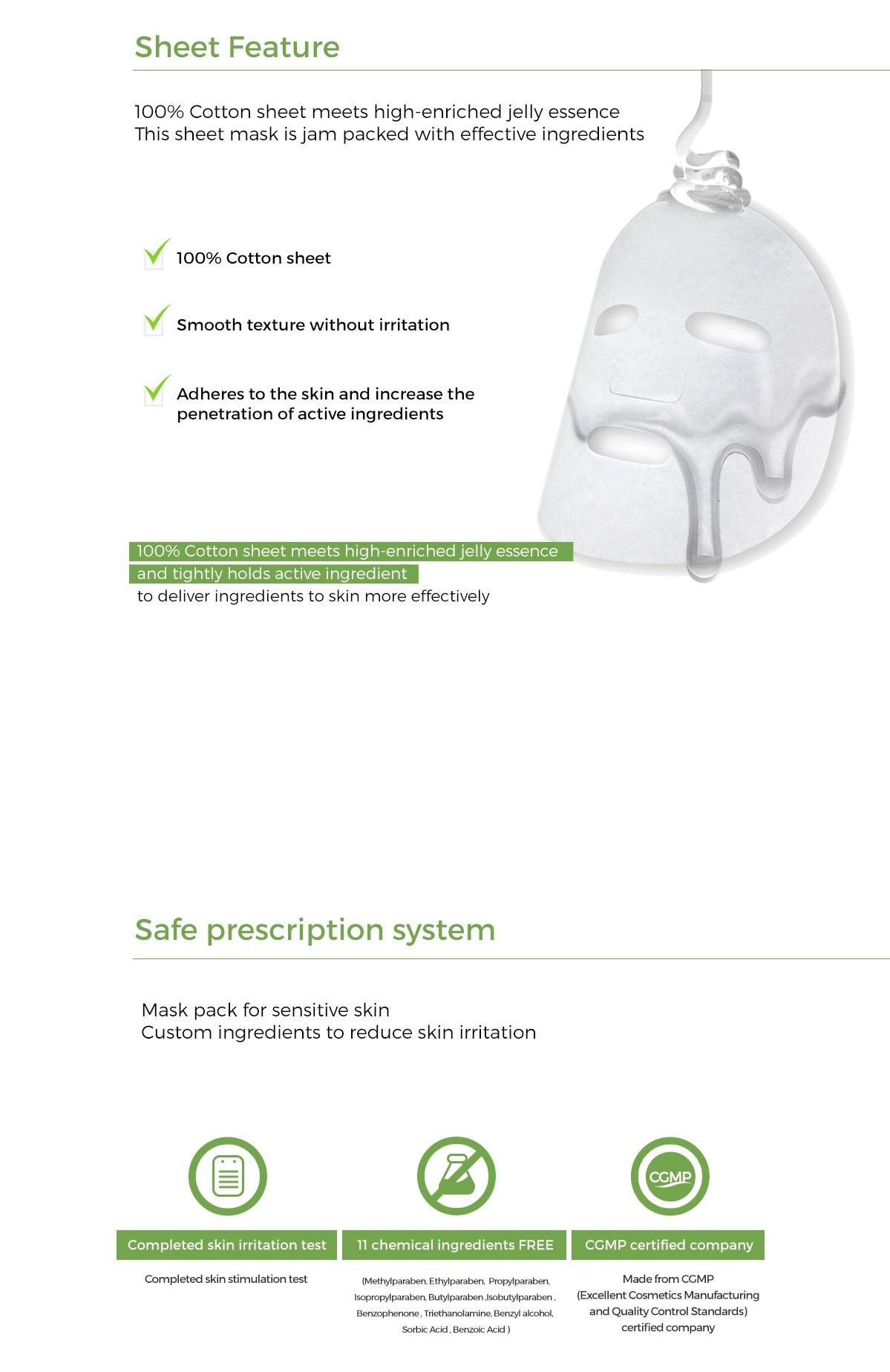 Vita Genic Jelly Mask Relaxing-4