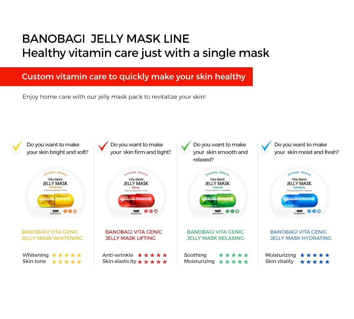 Vita Genic Jelly Mask Lifting-6