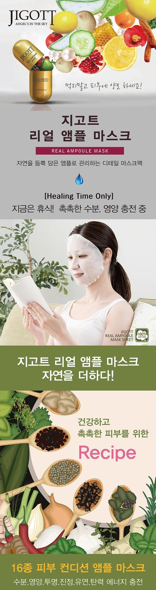 Real Ampoule Mask [Cucumber]-2