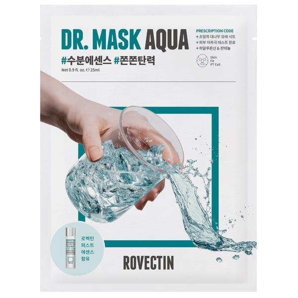 Dr. Mask Aqua-1