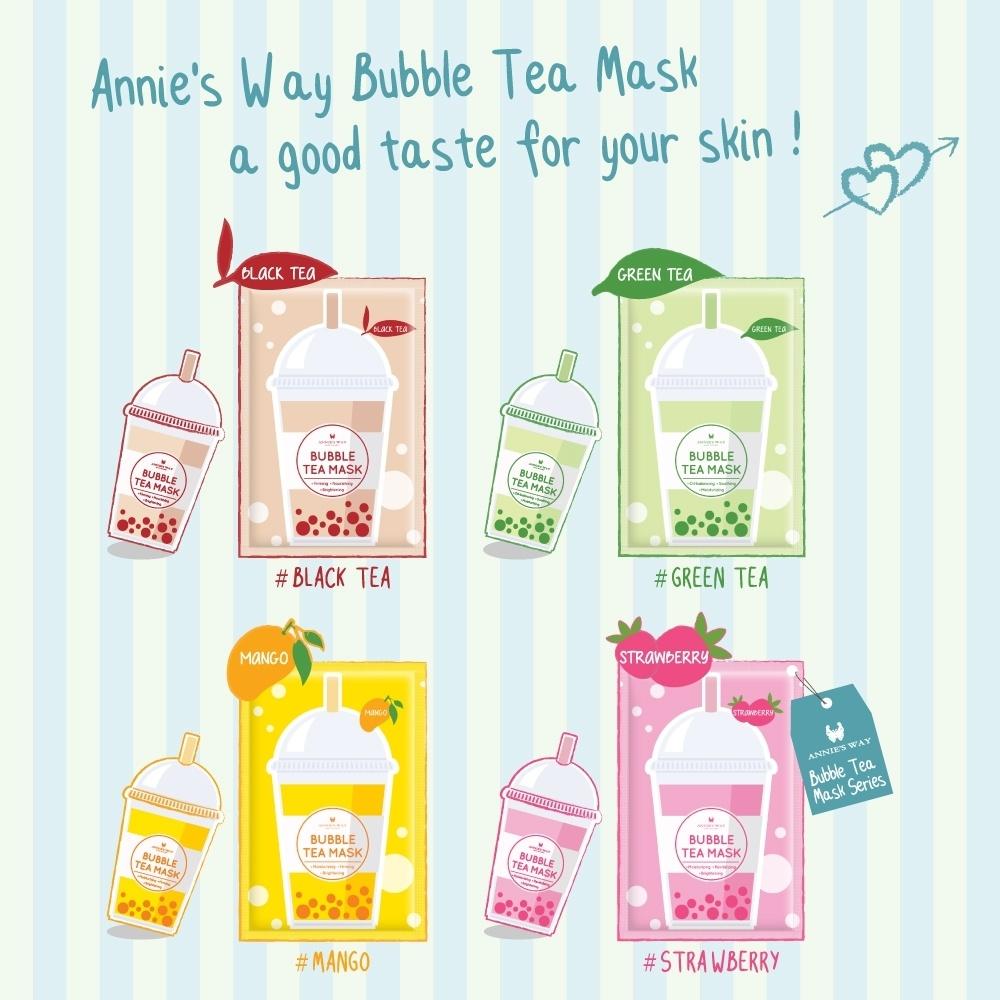 Black Tea Bubble Tea Invisible Silk Mask-2