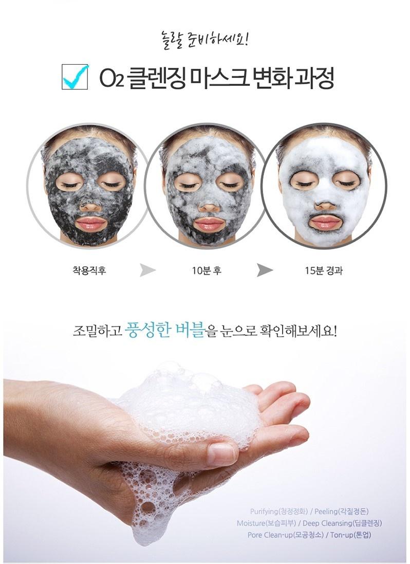 Deep Purifying Black O2 Bubble Mask (Charcoal)-5