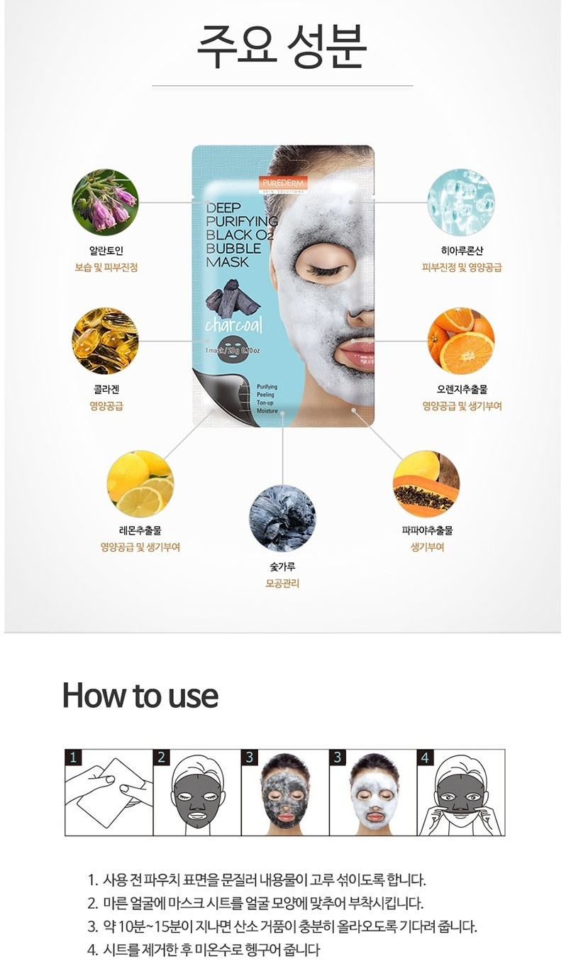 Deep Purifying Black O2 Bubble Mask (Charcoal)-6