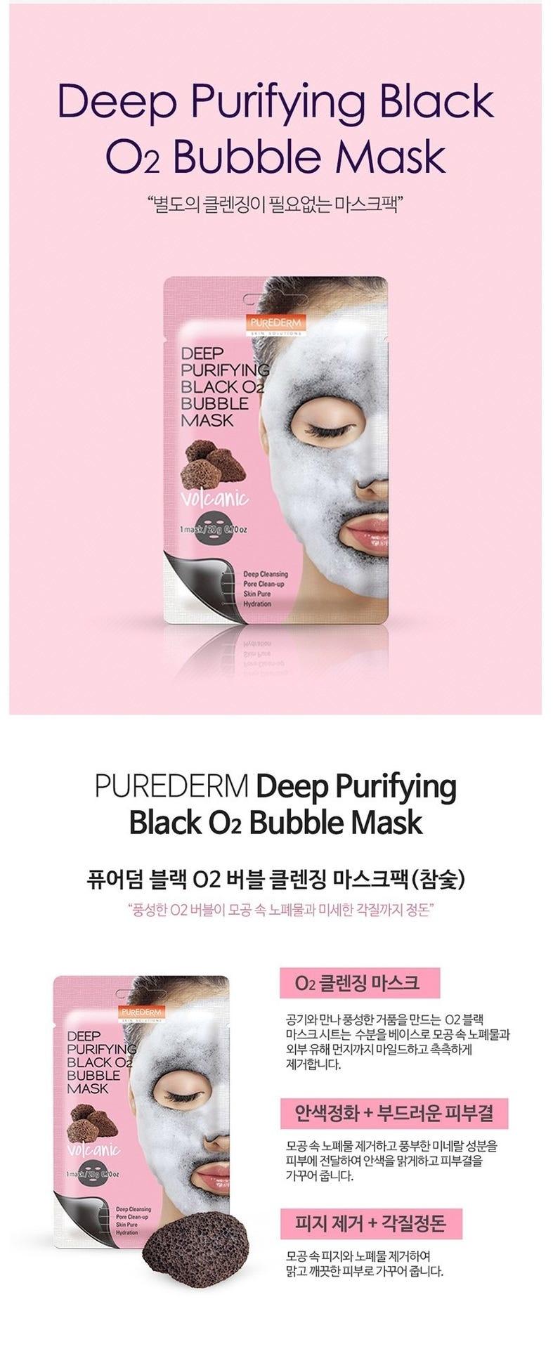 Deep Purifying Black O2 Bubble Mask (Volcanic)-2