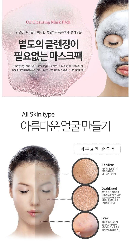 Deep Purifying Black O2 Bubble Mask (Volcanic)-3