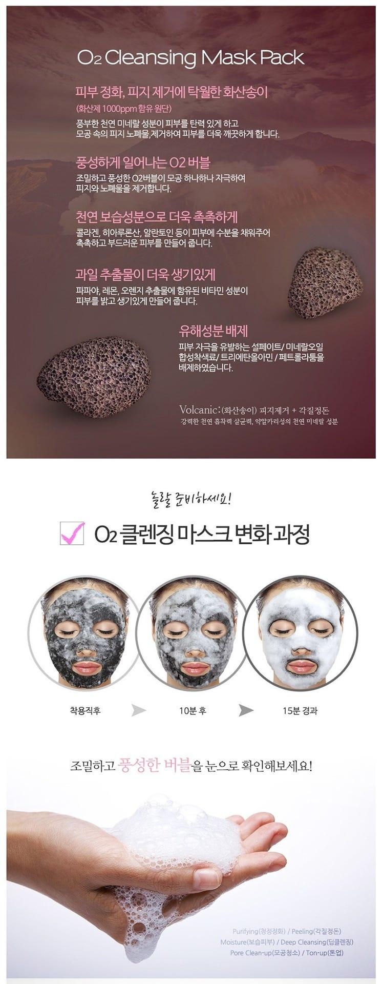 Deep Purifying Black O2 Bubble Mask (Volcanic)-4