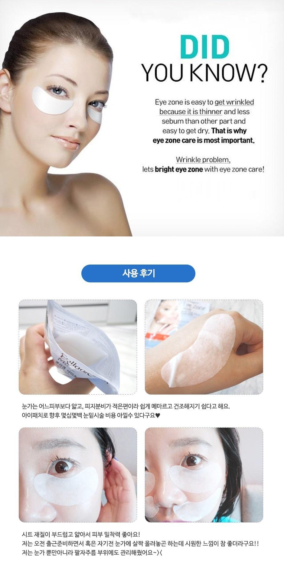 Collagen Eye Zone Mask-3
