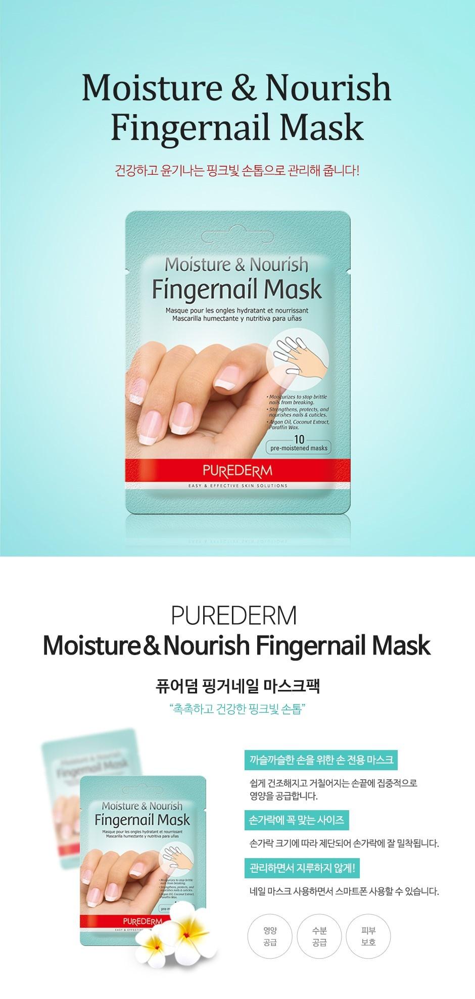 Moisture & Nourish Fingernail Mask-2