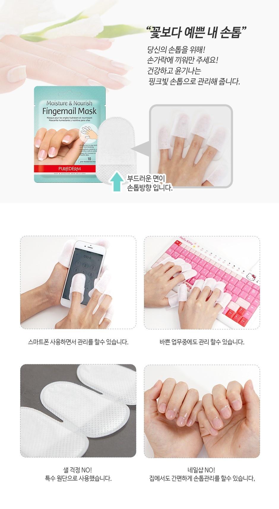 Moisture & Nourish Fingernail Mask-3