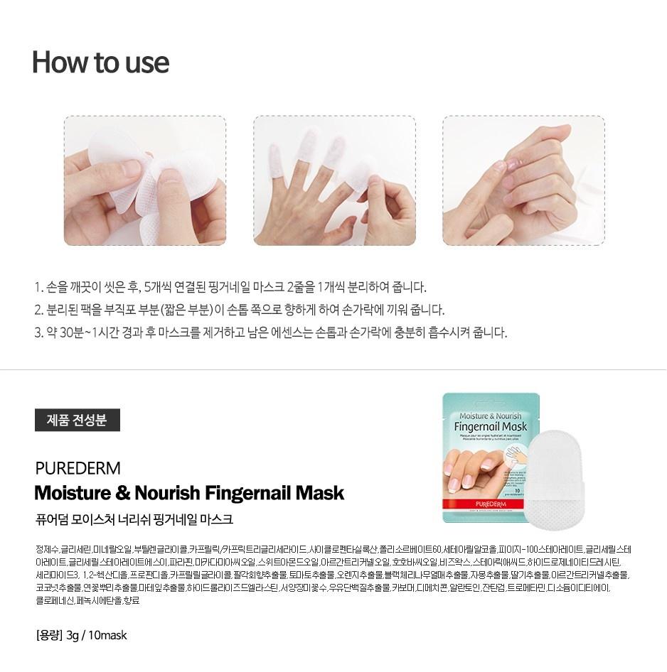 Moisture & Nourish Fingernail Mask-5
