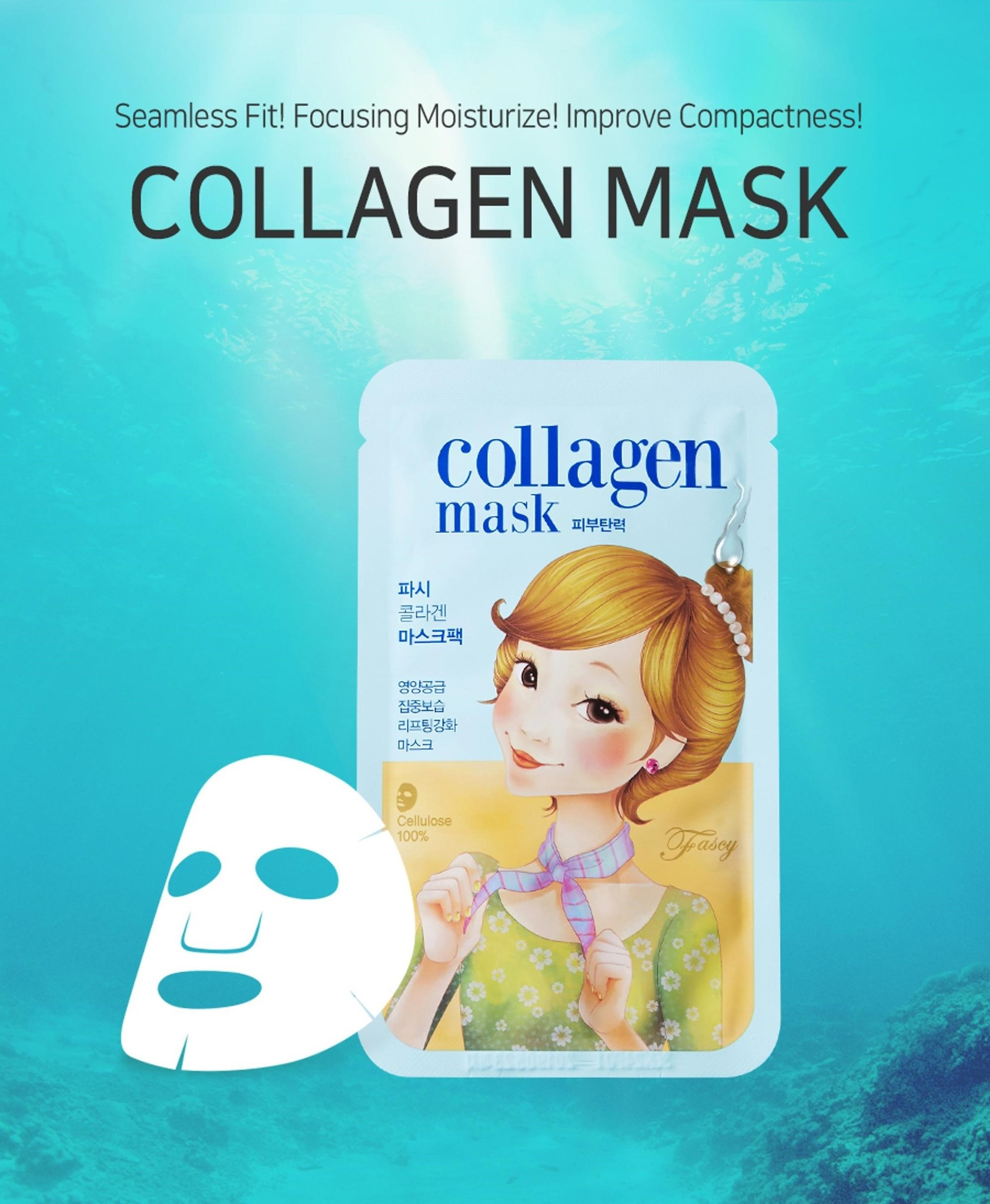 Collagen Mask [Scarf Tina]-2