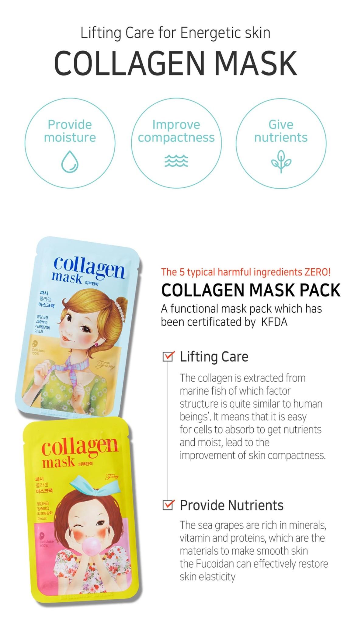 Collagen Mask [Scarf Tina]-3