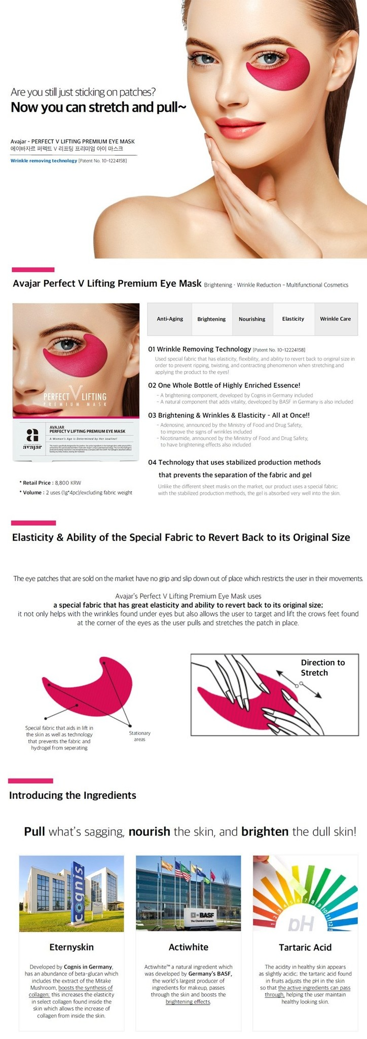 Perfect V Lifting Premium Eye Mask-2