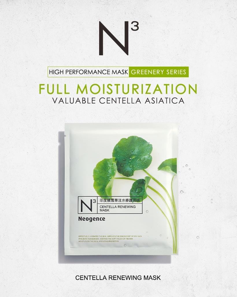 N3 Centella Renewing Mask-2