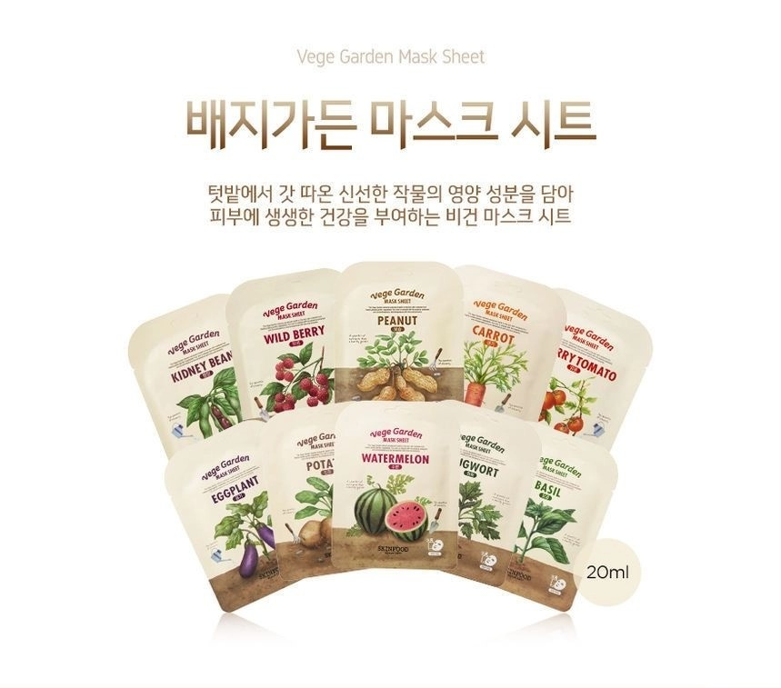 Vege Garden Basil Mask Sheet-2