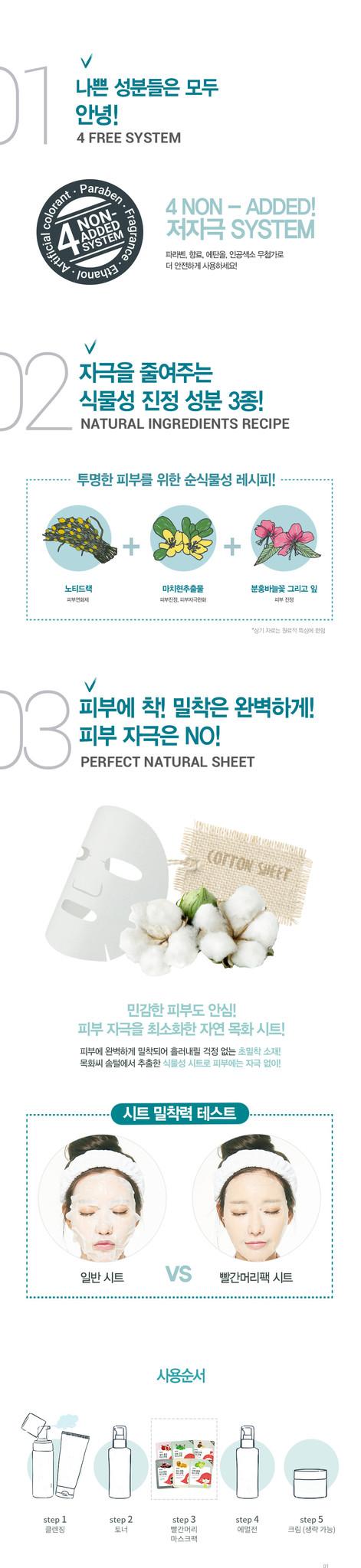 Vitalizing Mask Pack-5