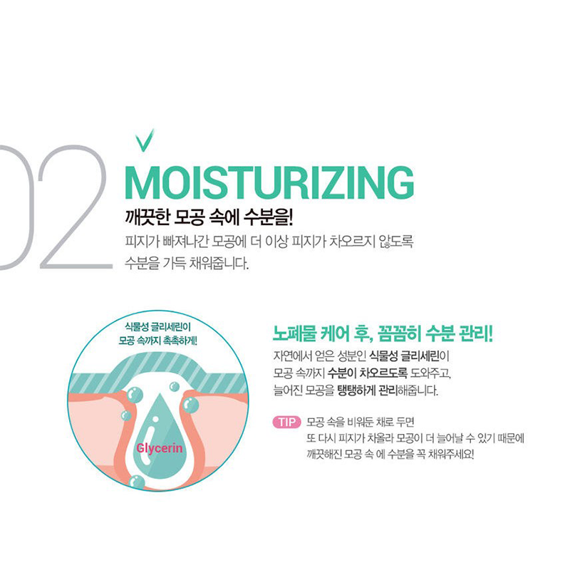 Perfect Cleansing Nose Strip-6