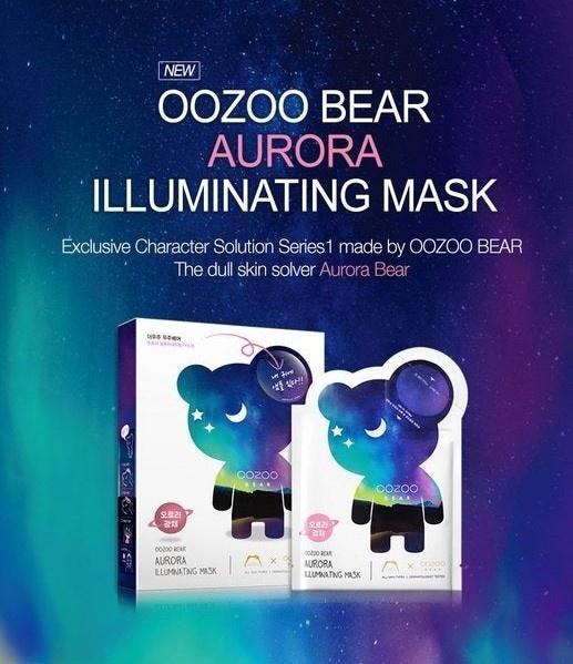 Oozoo Bear Mask (Illuminating)-3