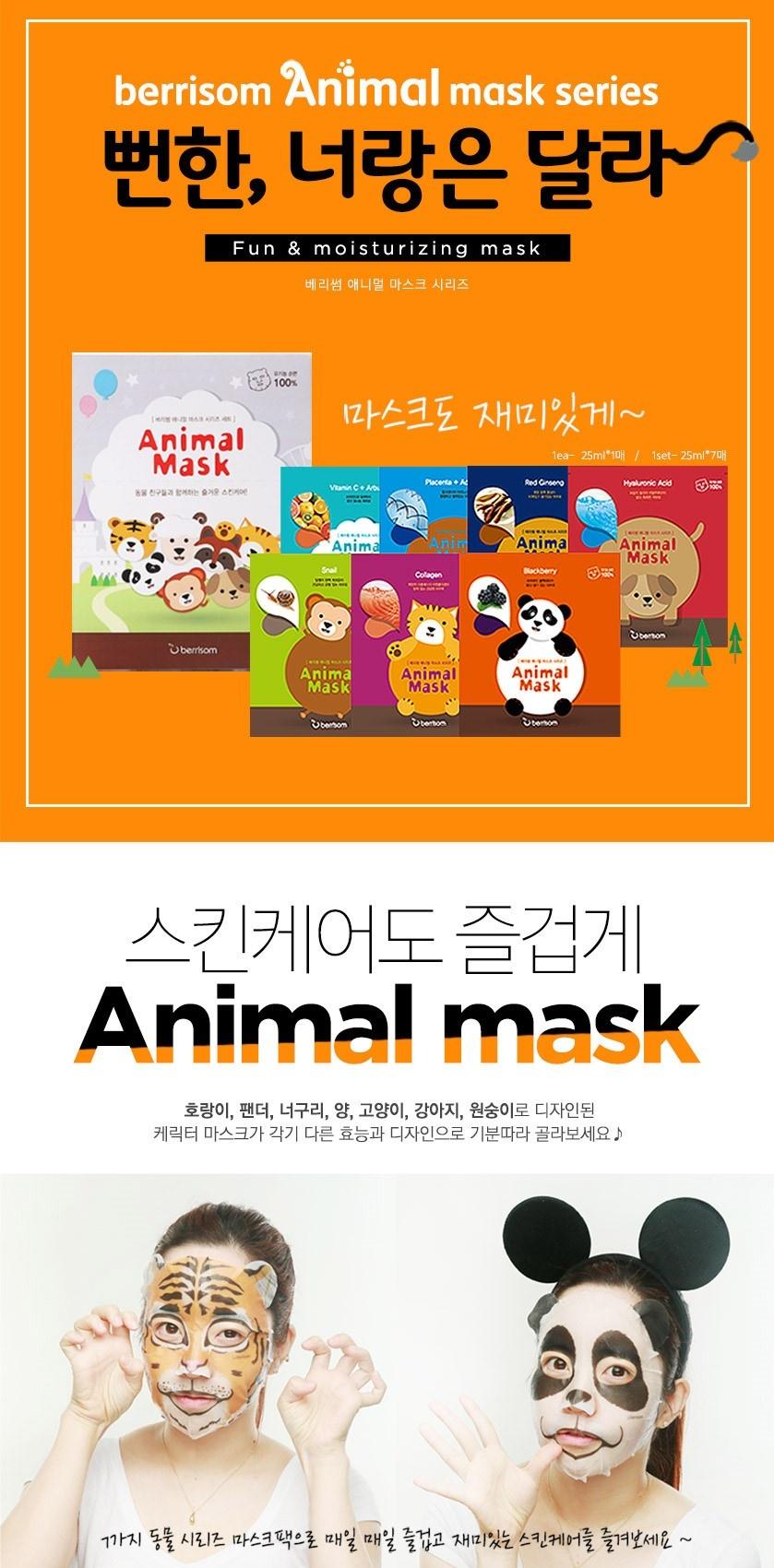 Animal Mask Multi Set (7 Stk)-2