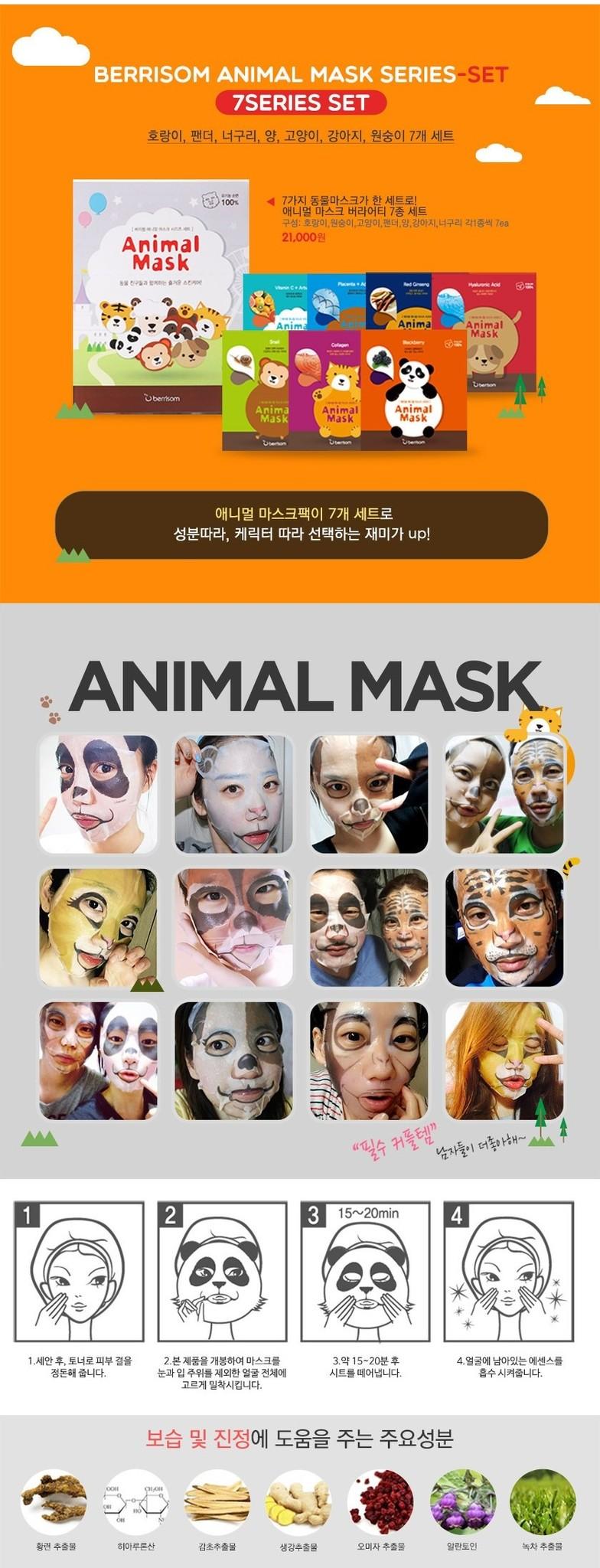 Animal Mask Multi Set (7 Stk)-9