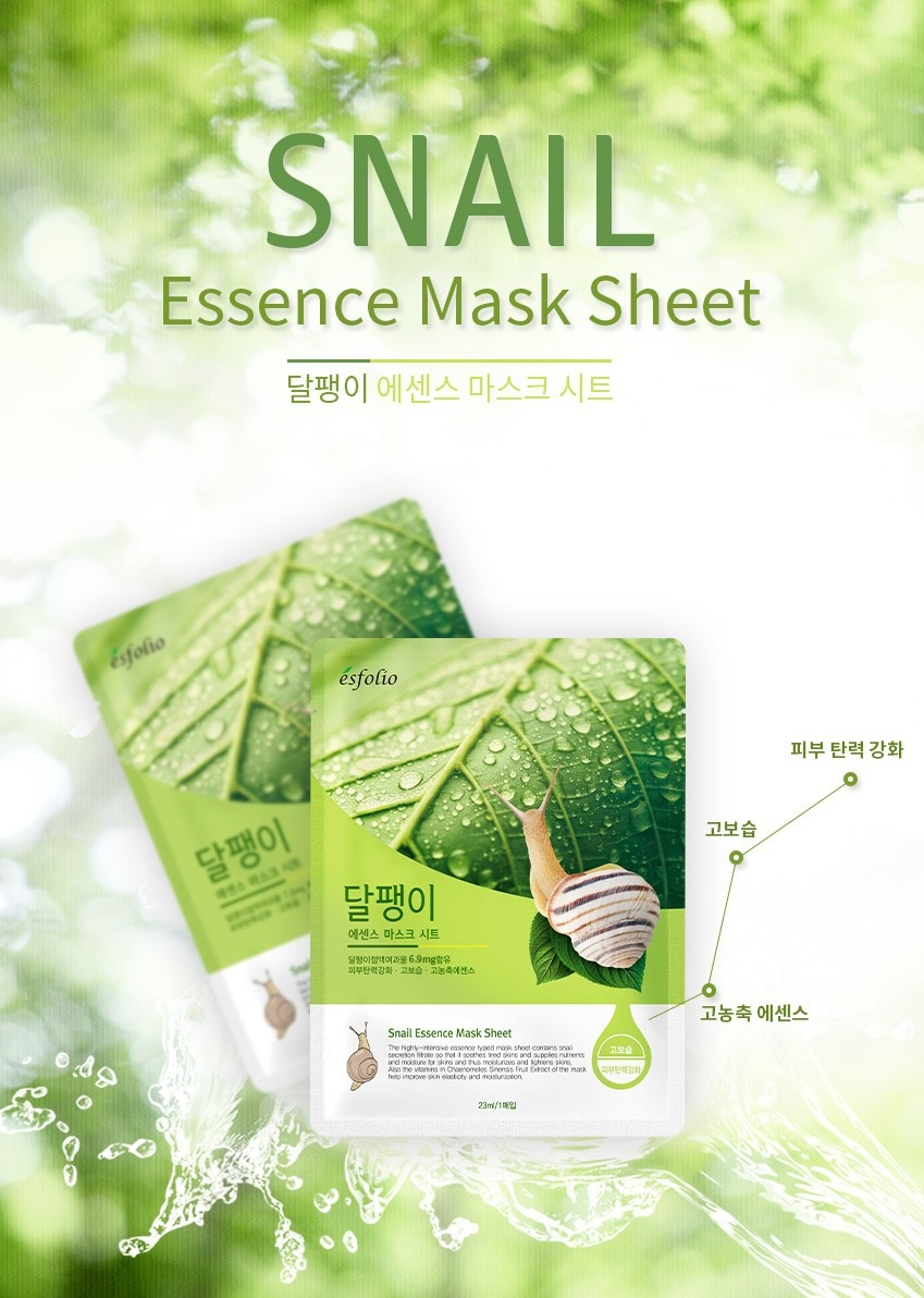 Snail Essence Mask Sheet-2