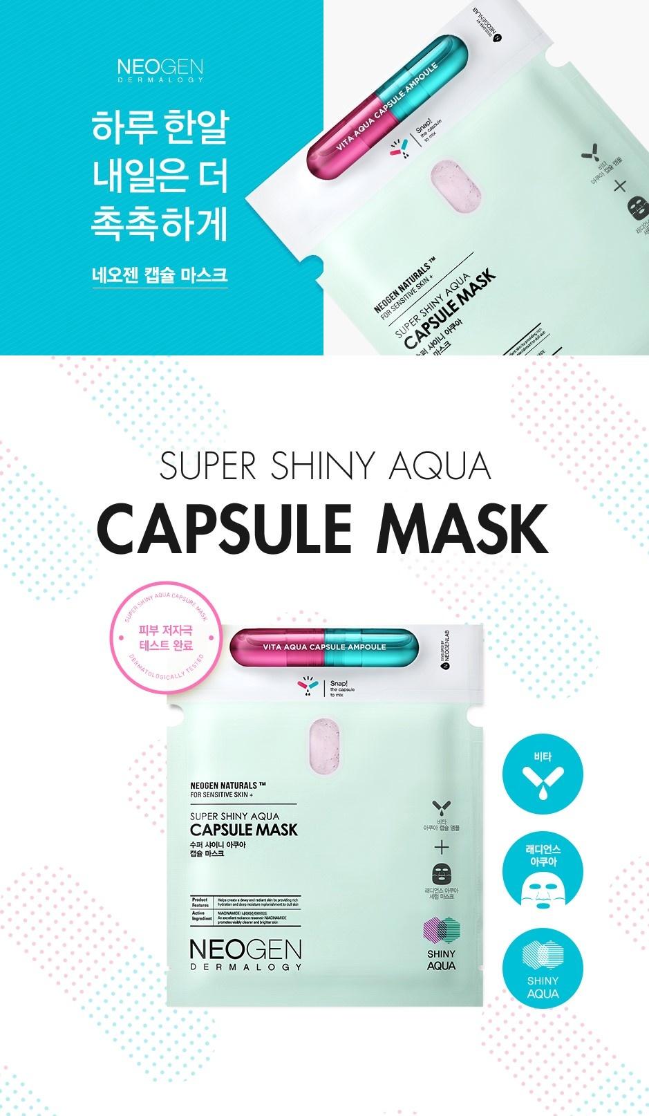Super Shiny Aqua Capsule Mask-2