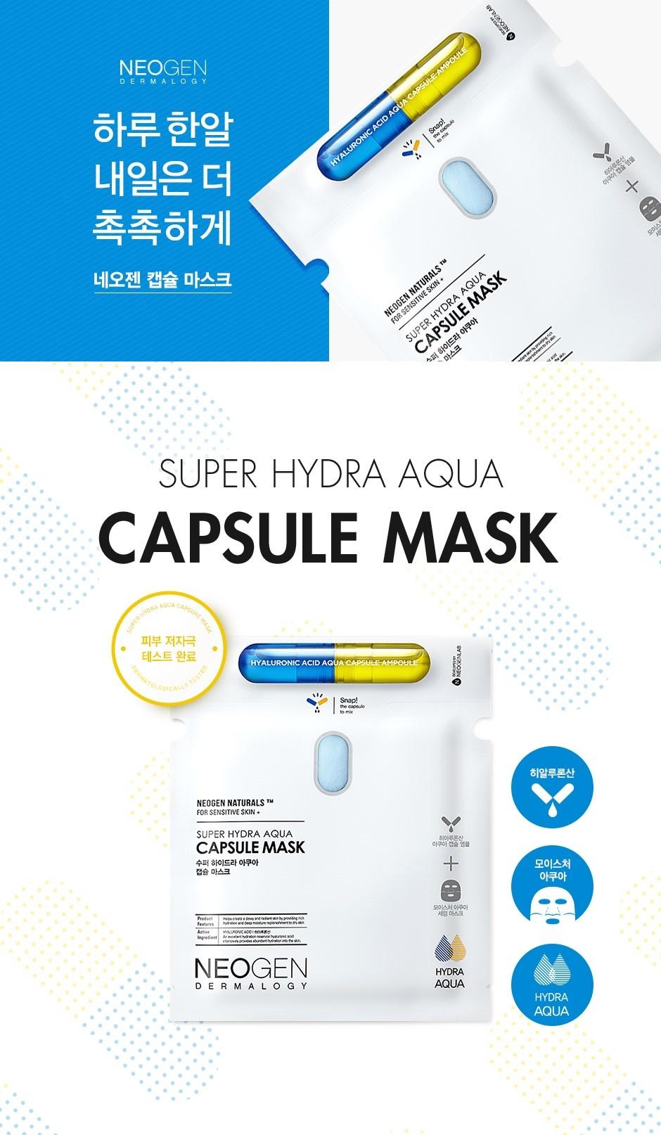 Super Hydra Aqua Capsule Mask-2