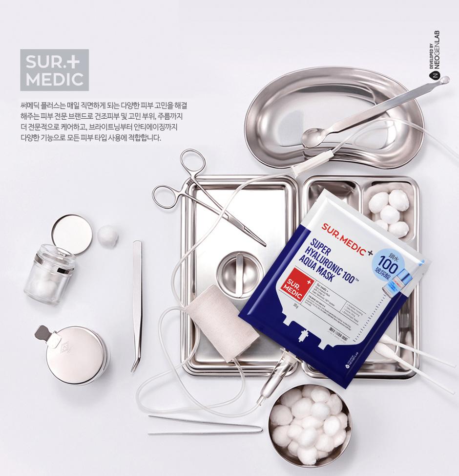 Surmedic Super Hyaluronic 100 Aqua Mask-8