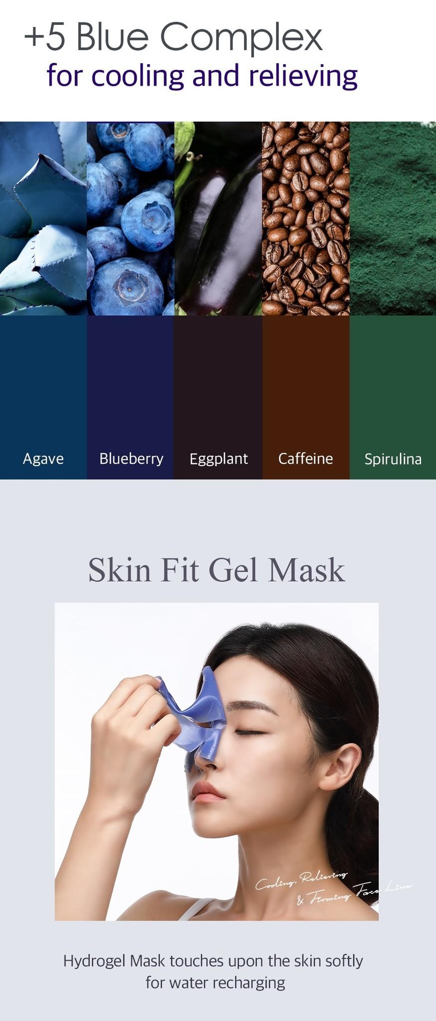 Agave Cooling Hydrogel Maske-5