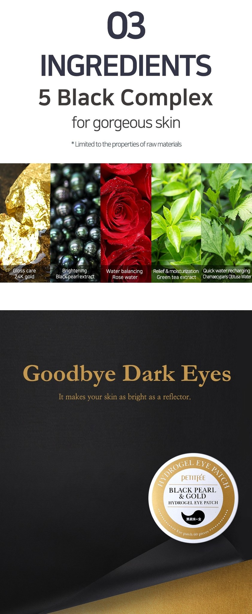 Black Pearl & Gold Eye Patch-6