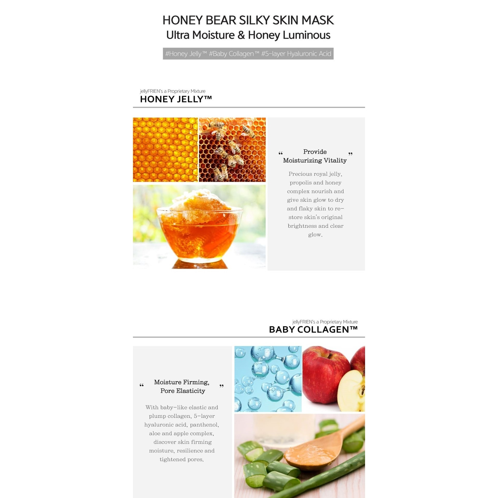 FRIENVITA Honey Bear Silky Skin Mask