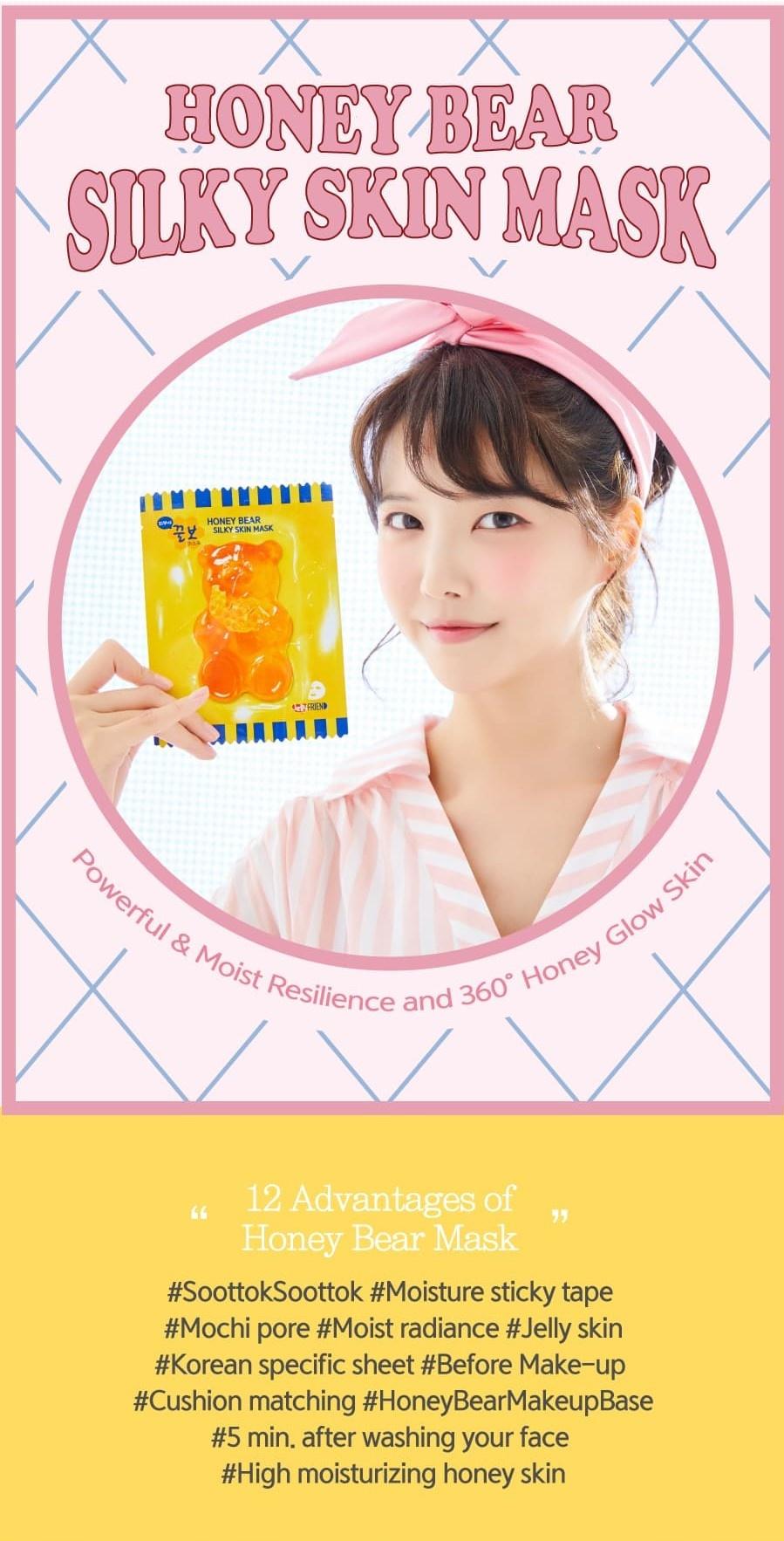 Honey Bear Silky Skin Mask-7