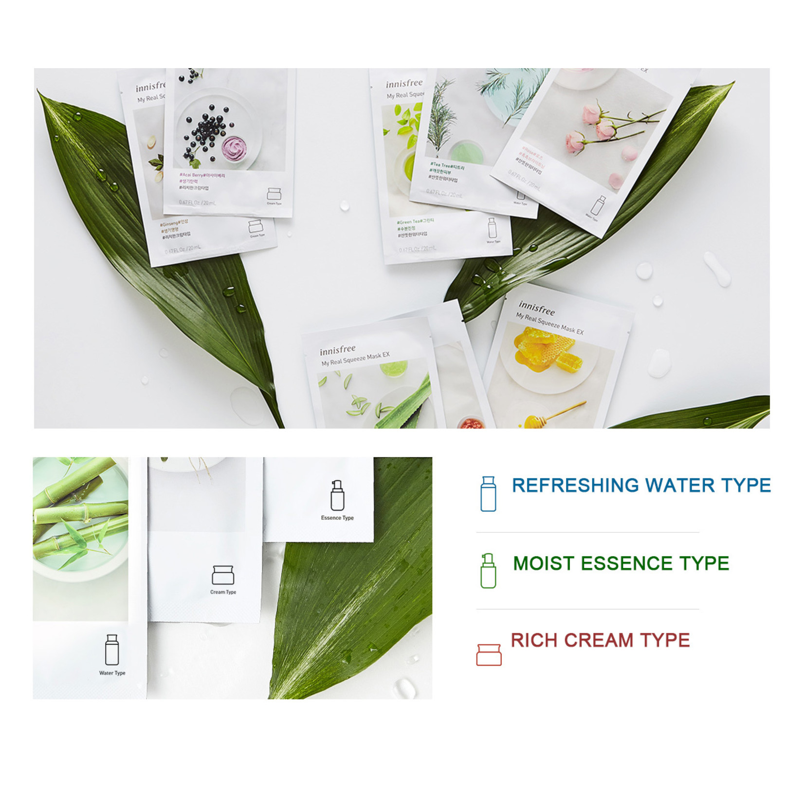innisfree My Real Squeeze Mask [Bamboo]