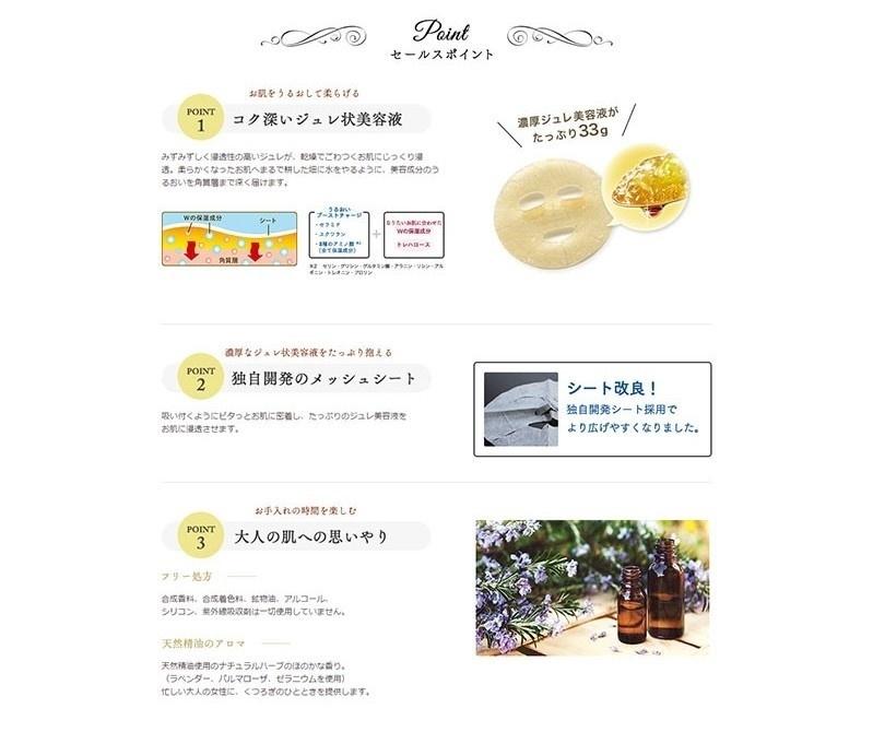 Premium Puresa Golden Jelly Mask Peach-4
