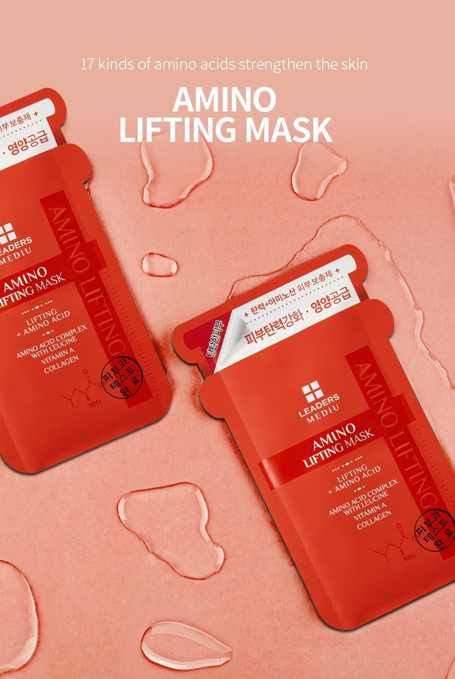 Mediu Amino Lifting Mask-2