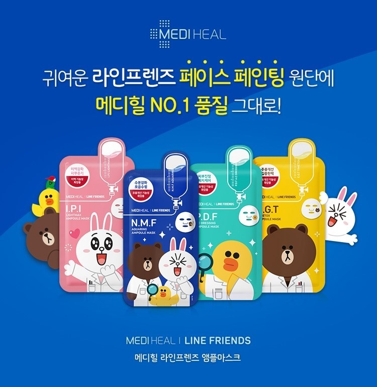 Ampoule Mask Mix Set (Line Friends Edition)-2