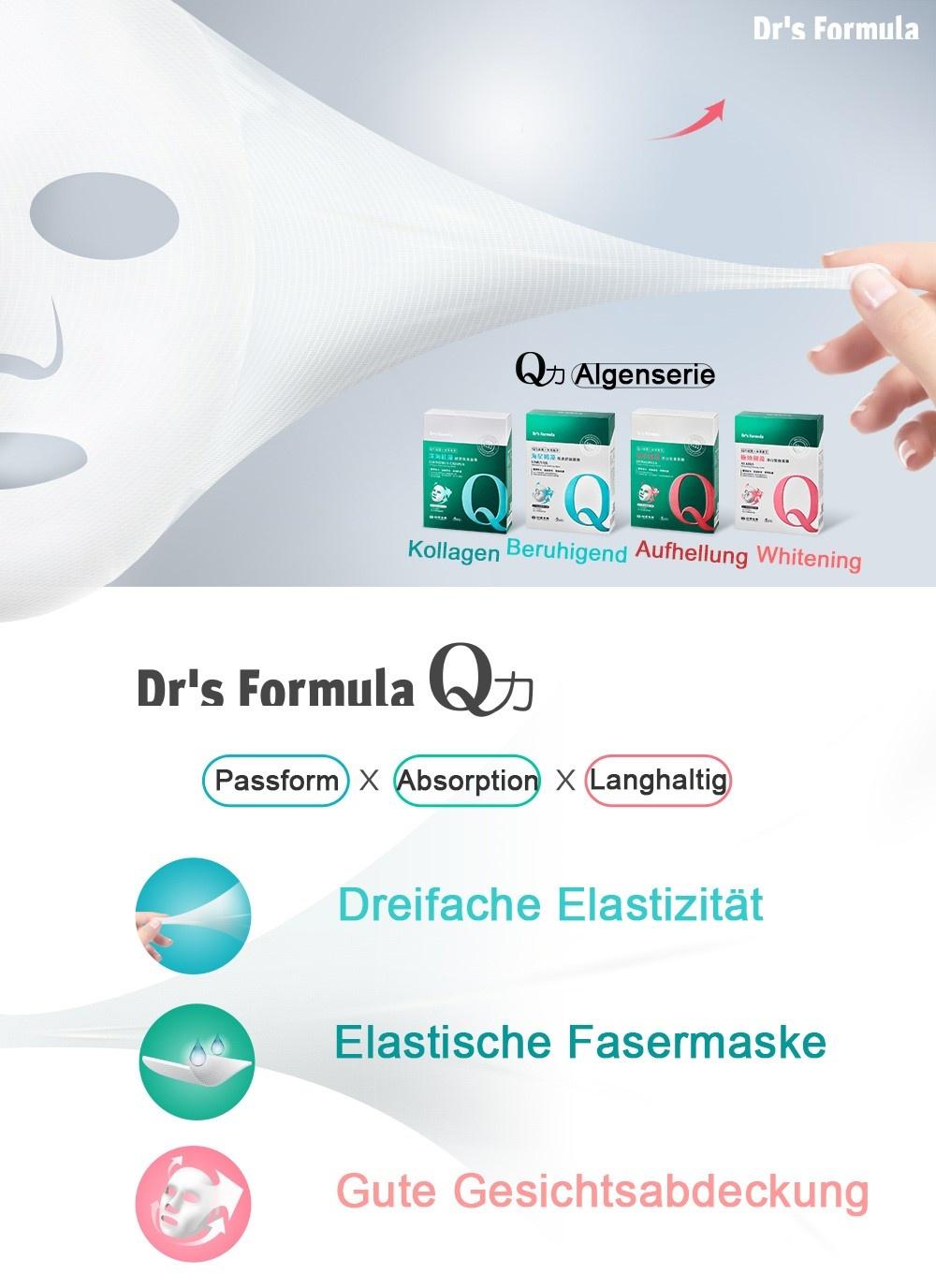 Dunaliella Bright-white energy mask (5 pcs)-2