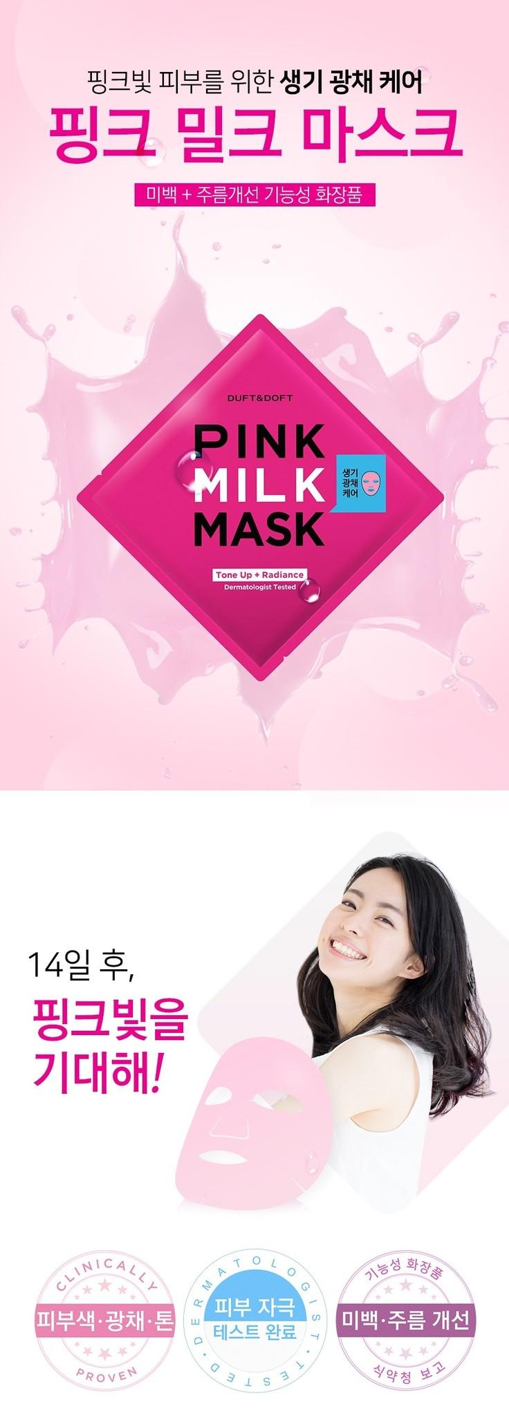 Pink Milk Mask-2