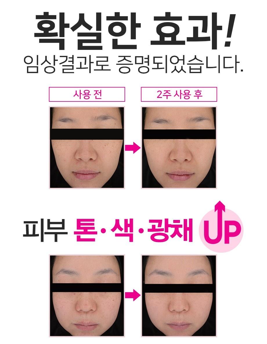 Pink Milk Mask-4