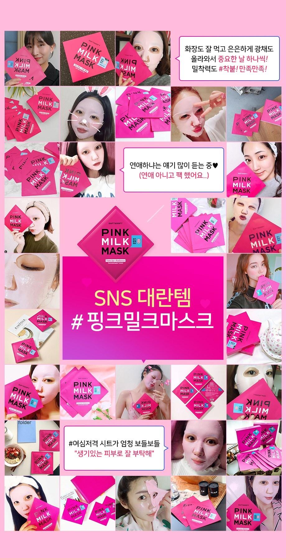 Pink Milk Mask-5