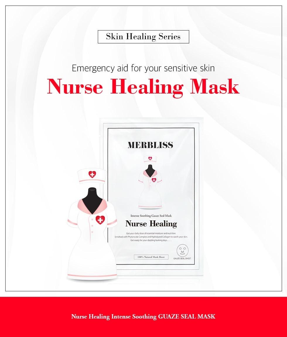 Nurse Healing Intense Soothing Gauze Seal Mask-2