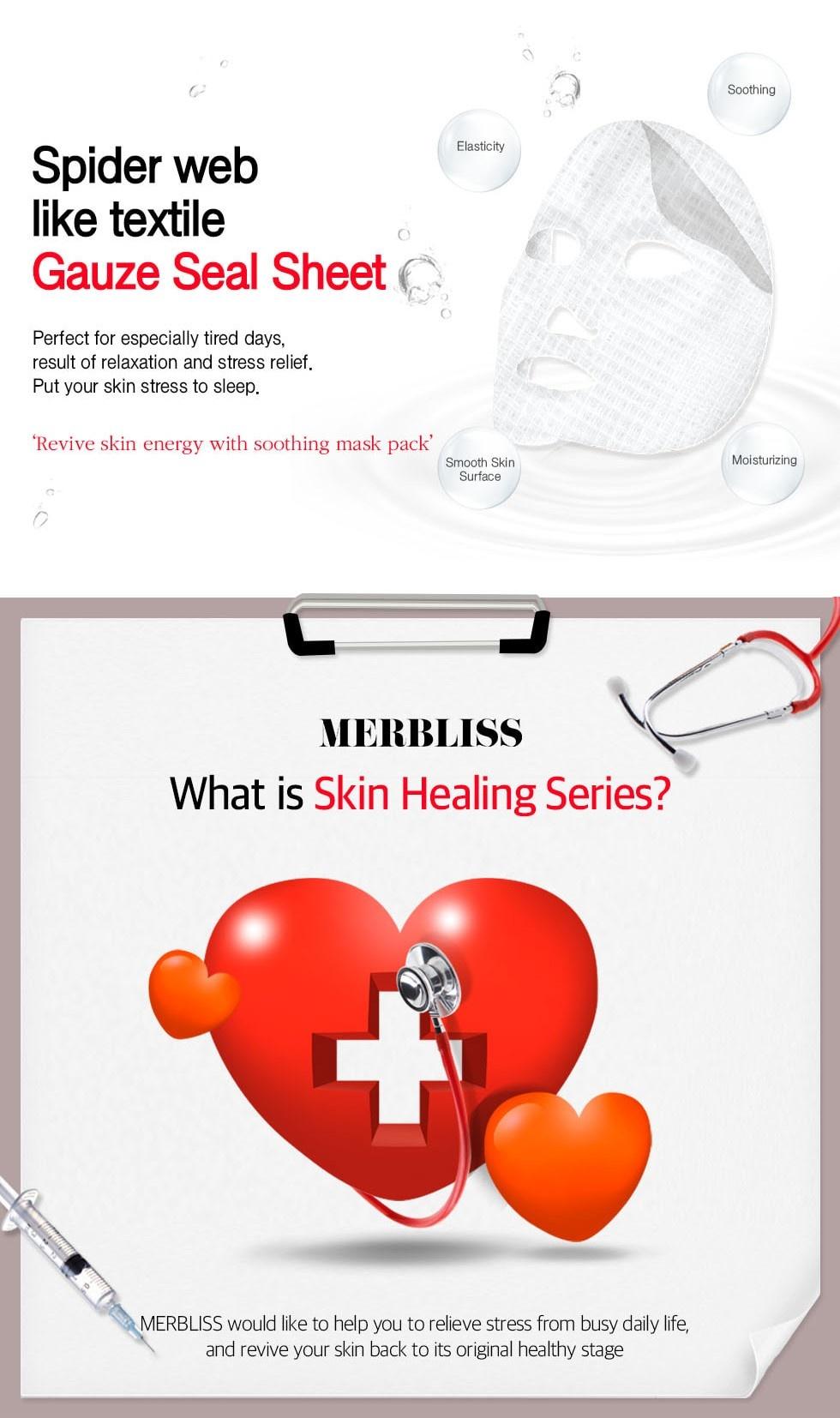 Nurse Healing Intense Soothing Gauze Seal Mask-3