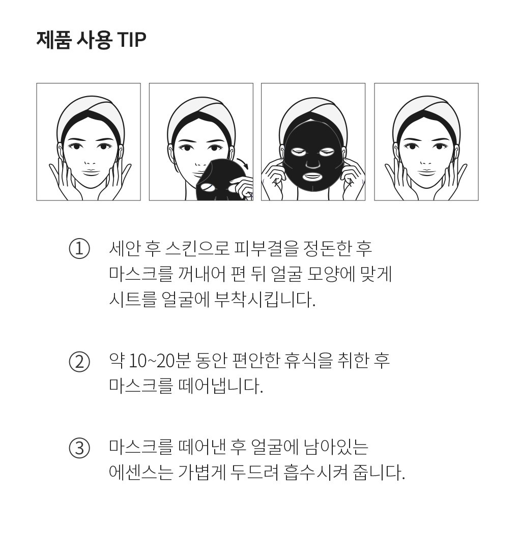 H.D.P Pore-Stamping Black Mask EX.-6