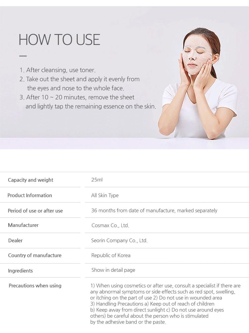 Mugwort Calming Mask-4