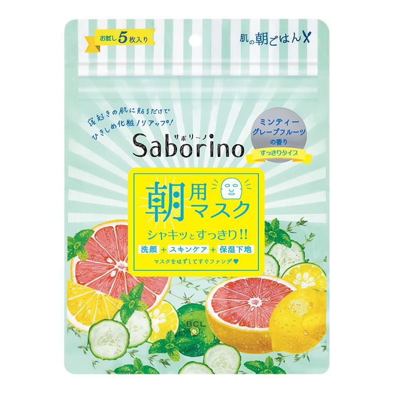 Saborino Morning Mask Grapefruit (5 pcs)-1