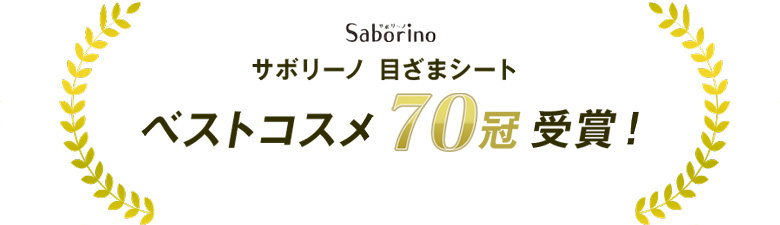 Saborino Morning Mask Muscat (5 pcs)-4