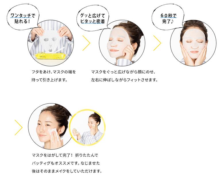 Saborino Morning Mask Grapefruit (5 pcs)-2